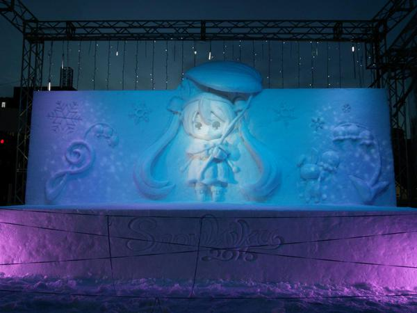 Snow Miku Love Live Madoka Magica and More Ice Sculptures Displayed at the 66th Sapporo Snow Festival haruhichan.com Snow Miku 8