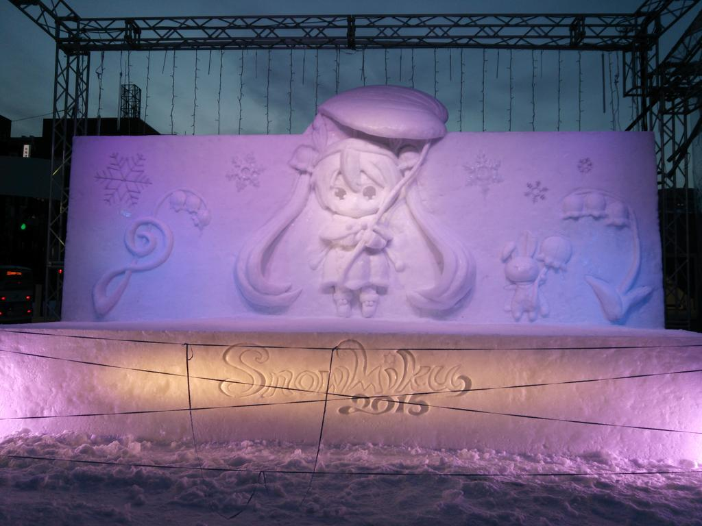 Snow Miku Love Live Madoka Magica and More Ice Sculptures Displayed at the 66th Sapporo Snow Festival haruhichan.com Snow Miku