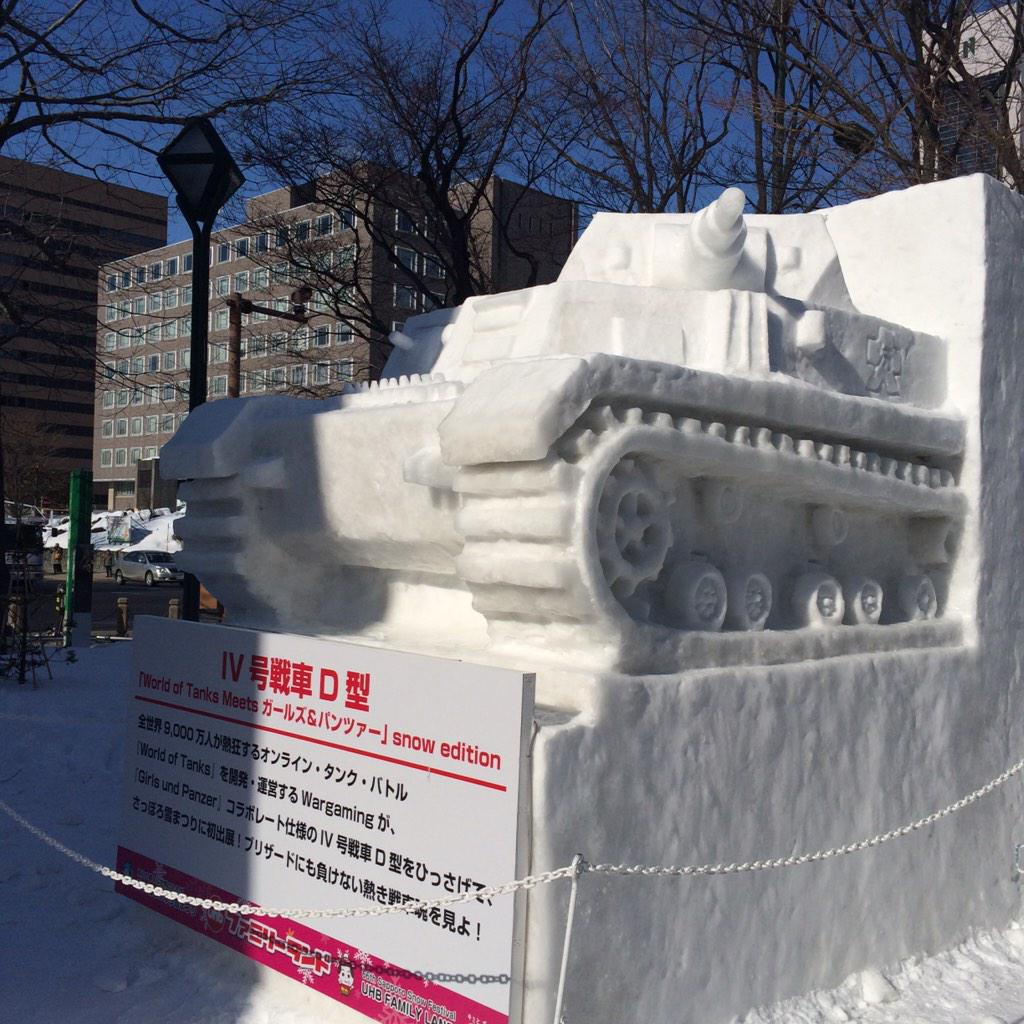 Snow Miku Love Live Madoka Magica and More Ice Sculptures Displayed at the 66th Sapporo Snow Festival haruhichan.com World of Tanks x Girls und Panzer 2