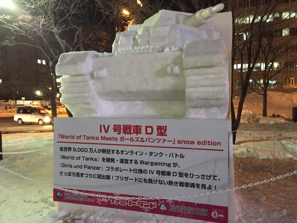 Snow Miku Love Live Madoka Magica and More Ice Sculptures Displayed at the 66th Sapporo Snow Festival haruhichan.com World of Tanks x Girls und Panzer