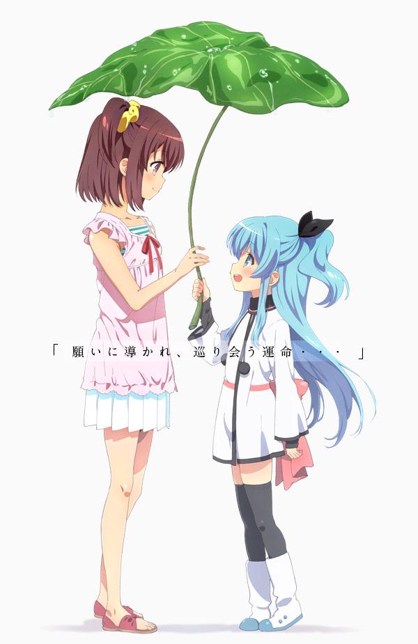 Sora no Method anime visual haruhichan.com