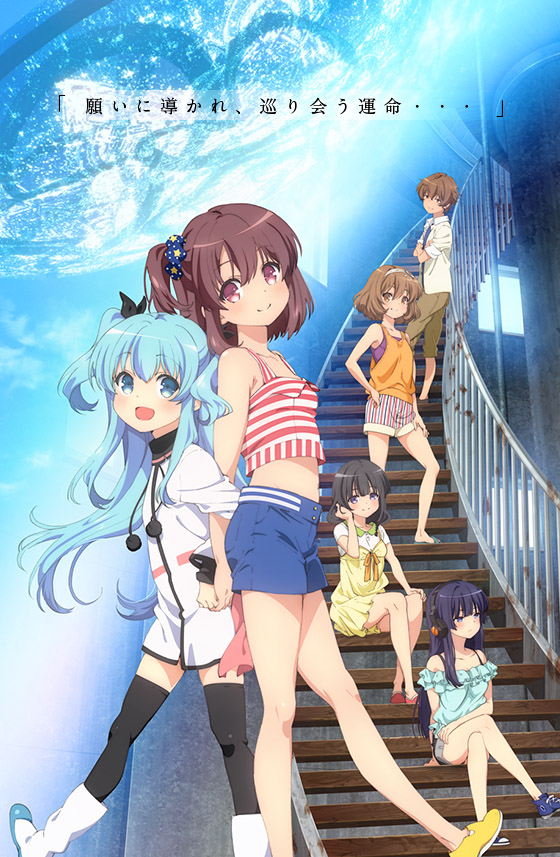 Sora no Method key visual haruhichan.com 天体のメソッド anime