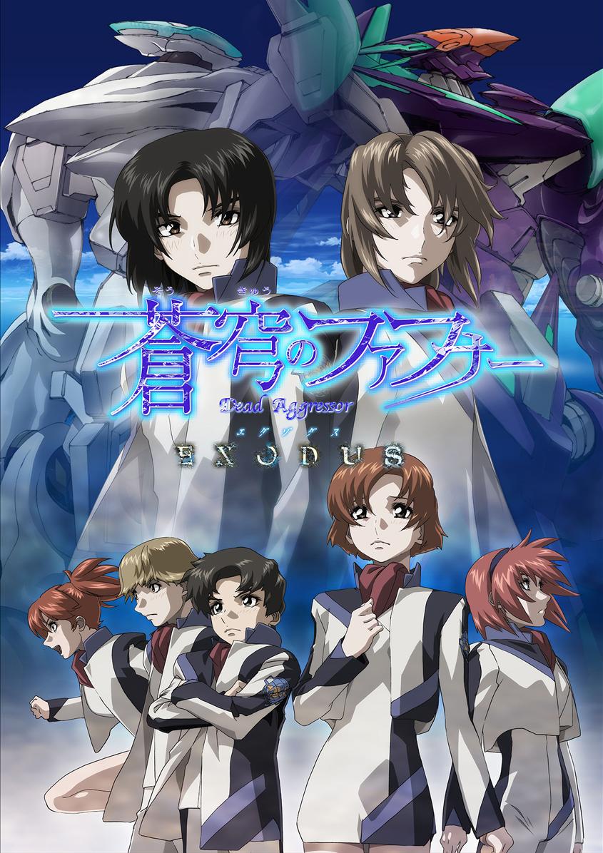 Soukyuu no Fafner Dead Aggressor Exodus anime visual haruhichan.com Winter 2014 2015 anime
