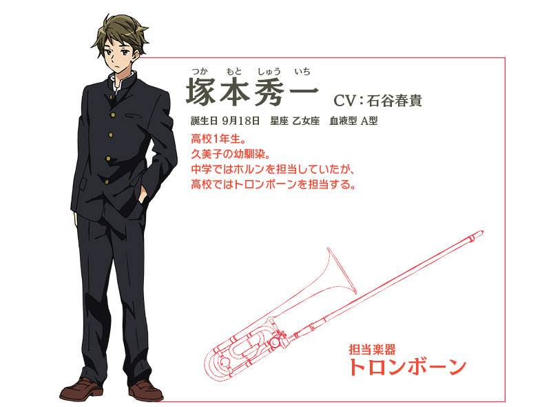 Sound!-Euphonium_Haruhichan.com-Anime-Character-Design-Shuuichi-Takamoto