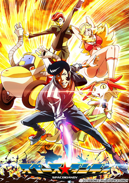 Space Dandy 2nd Season Visual