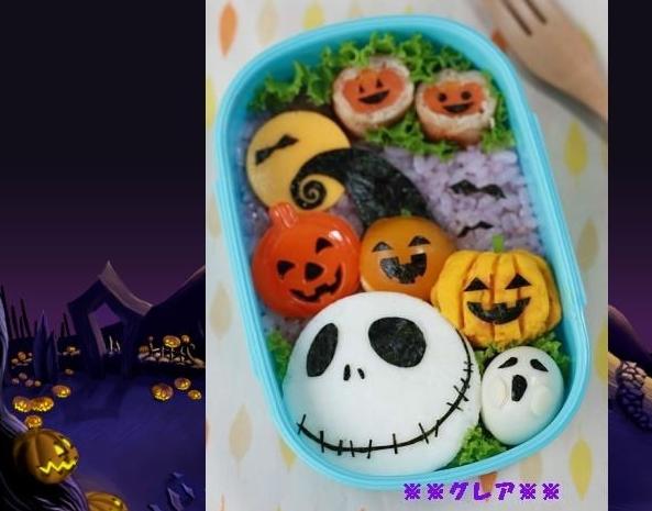 Spooky Halloween Bento 6