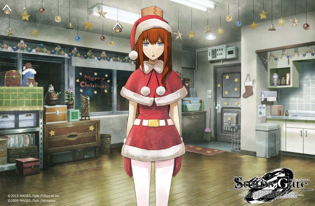 Stein;Gates' Member 004 Wishes You a Merry-Kurisumasu 2