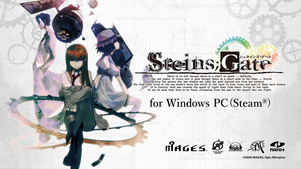 SteinsGate-Steam-Announcement