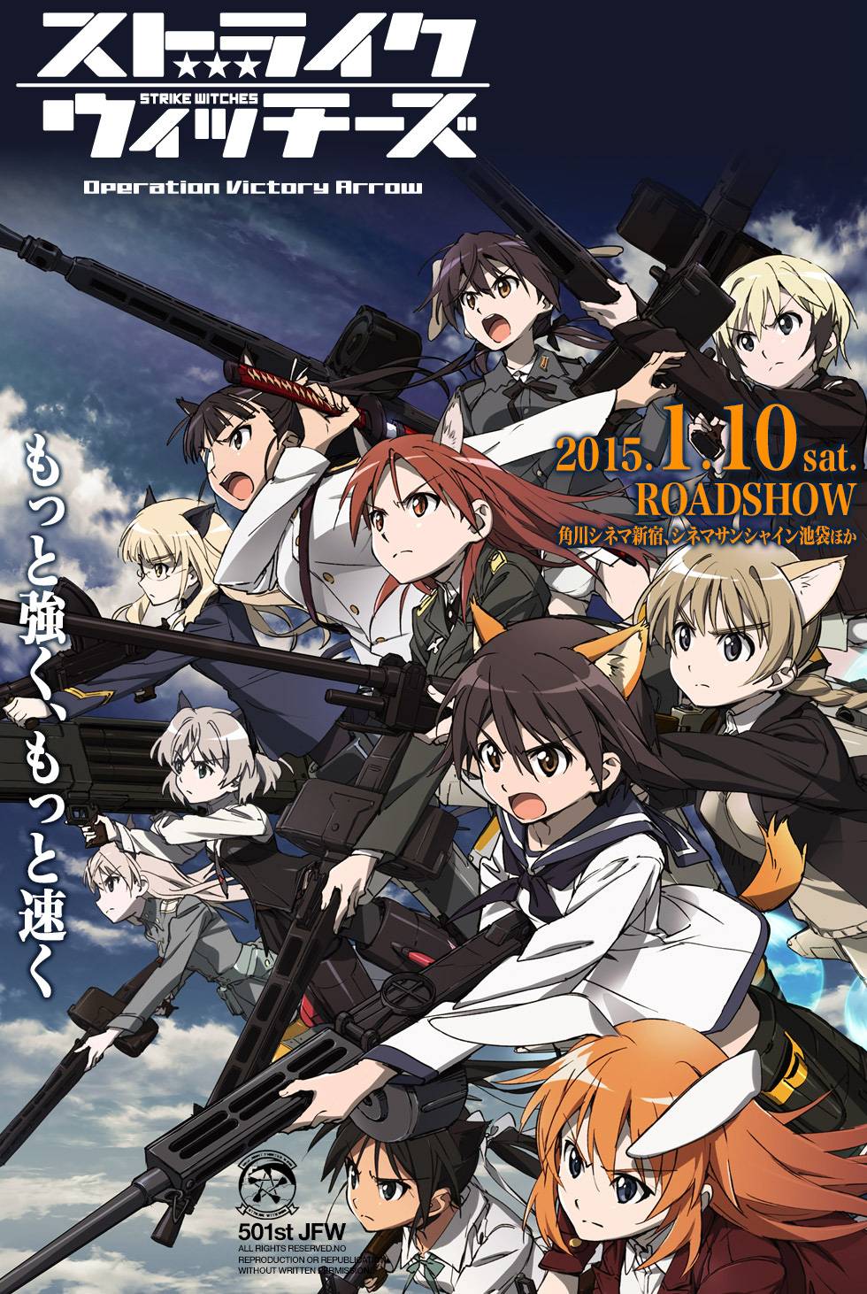 Strike-Witches_Haruhichan.com-Victory-Arrow-Vol-2-Visual