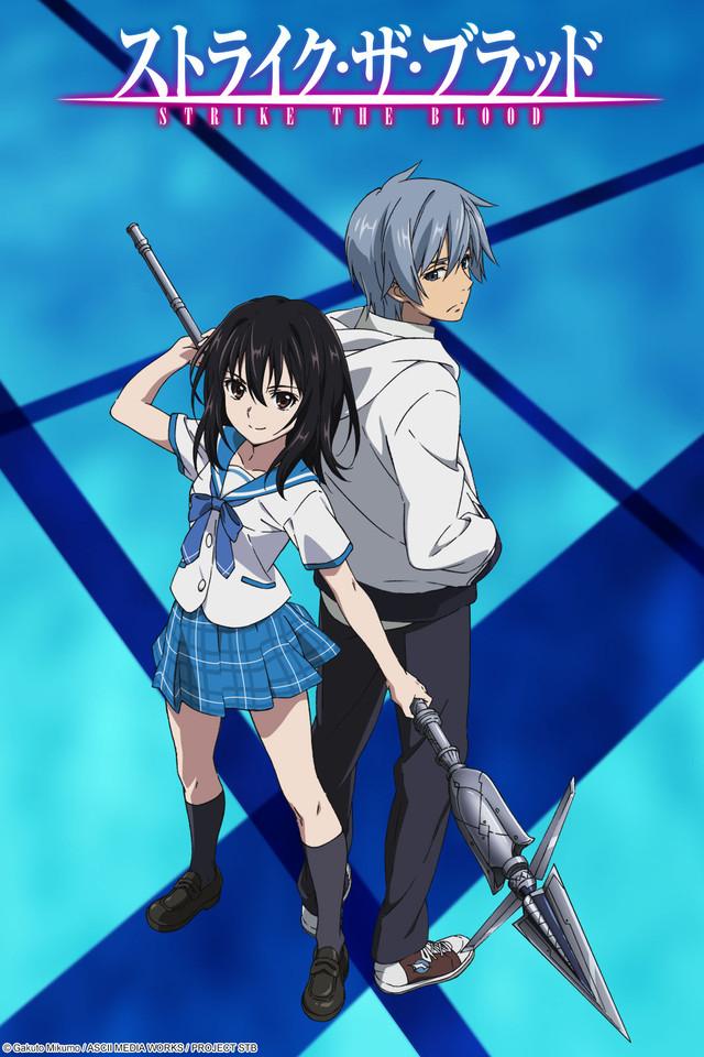 Strike the Blood Anime Visual_Haruhichan.com_