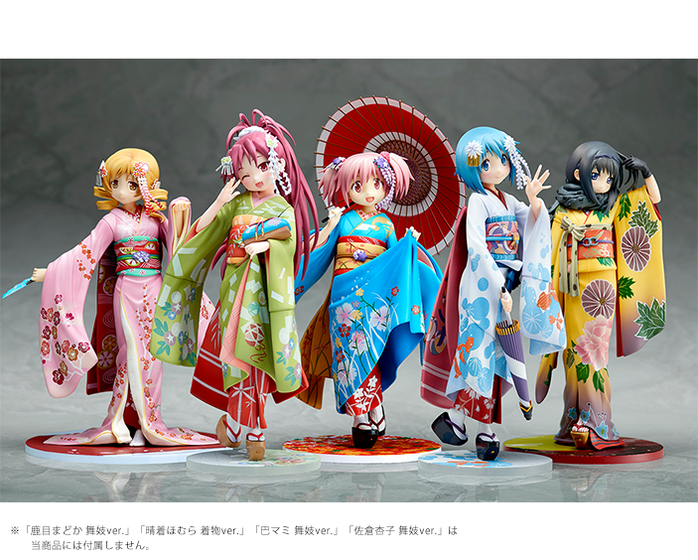 Stronger and Aniplex Release New Figures of Kyouko and Sayaka Holding Hands 5