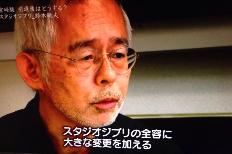 Studio Ghibli Halts Anime Production haruhichan.com 2