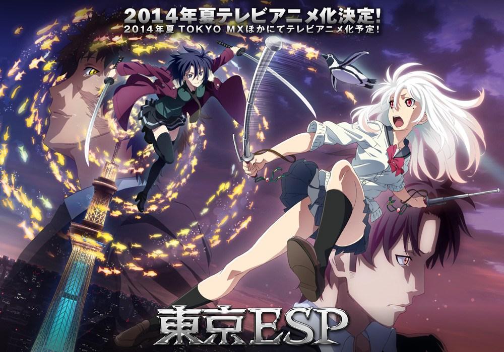Summer-2014-Anime-Visual-Tokyo-ESP