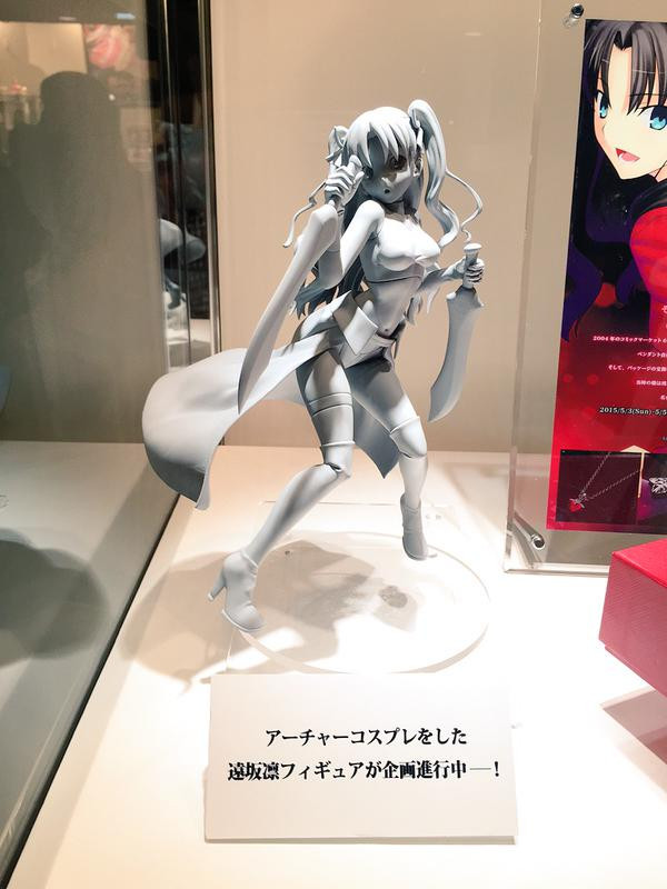 Summon Rin for the Holy Grail War with New Scale Figure by Aniplex2