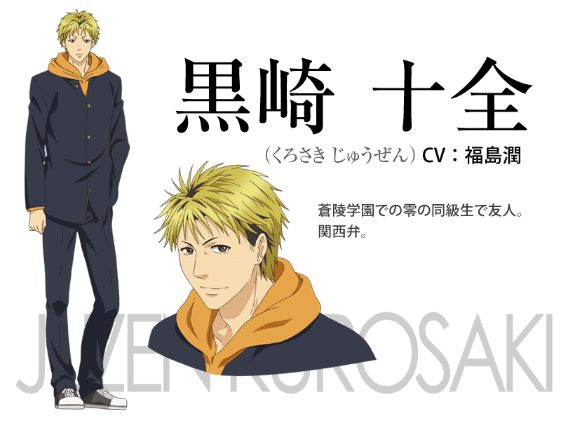 Super Lovers anime character design 10