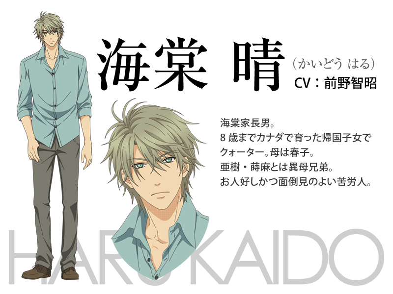 Super Lovers anime character design 6