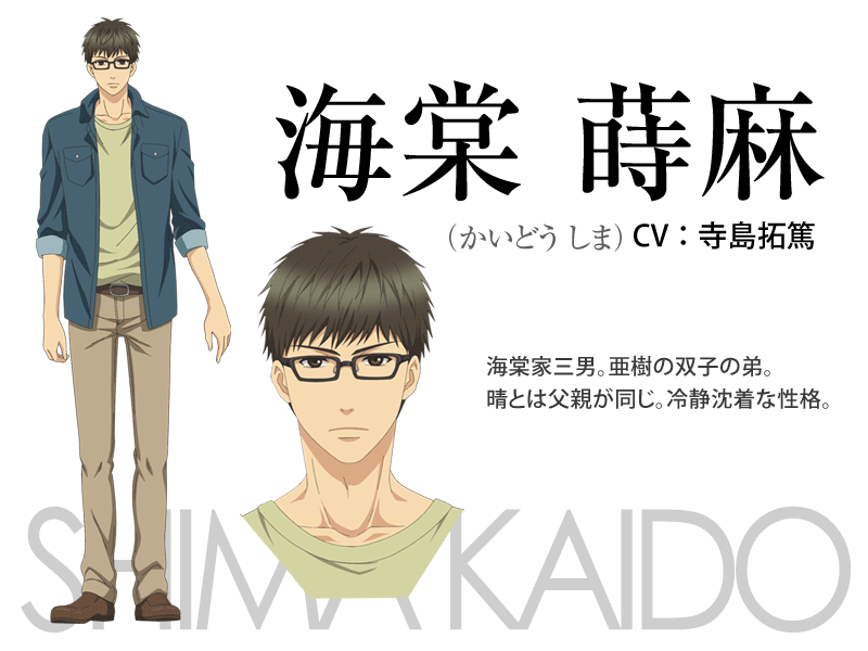 Super Lovers anime character design 8