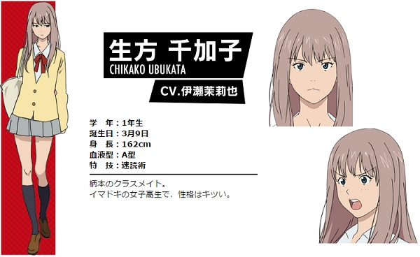 Support Cast for Days TV Anime Announced 1