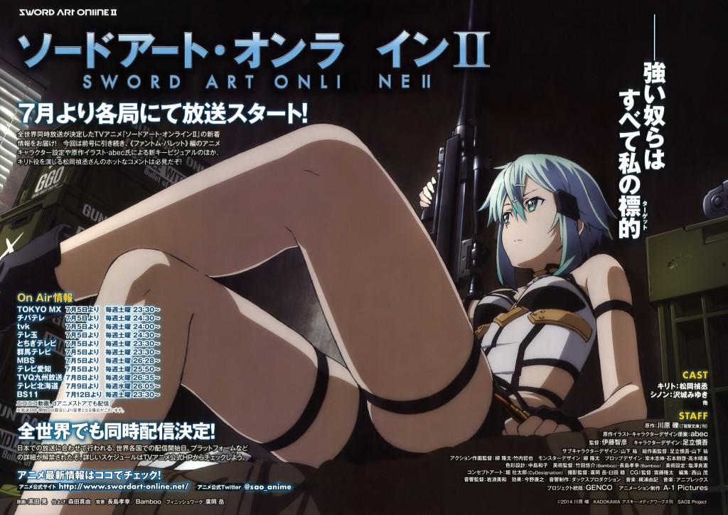 Sword Art Online 2 Sword Art Online II Anime sinon