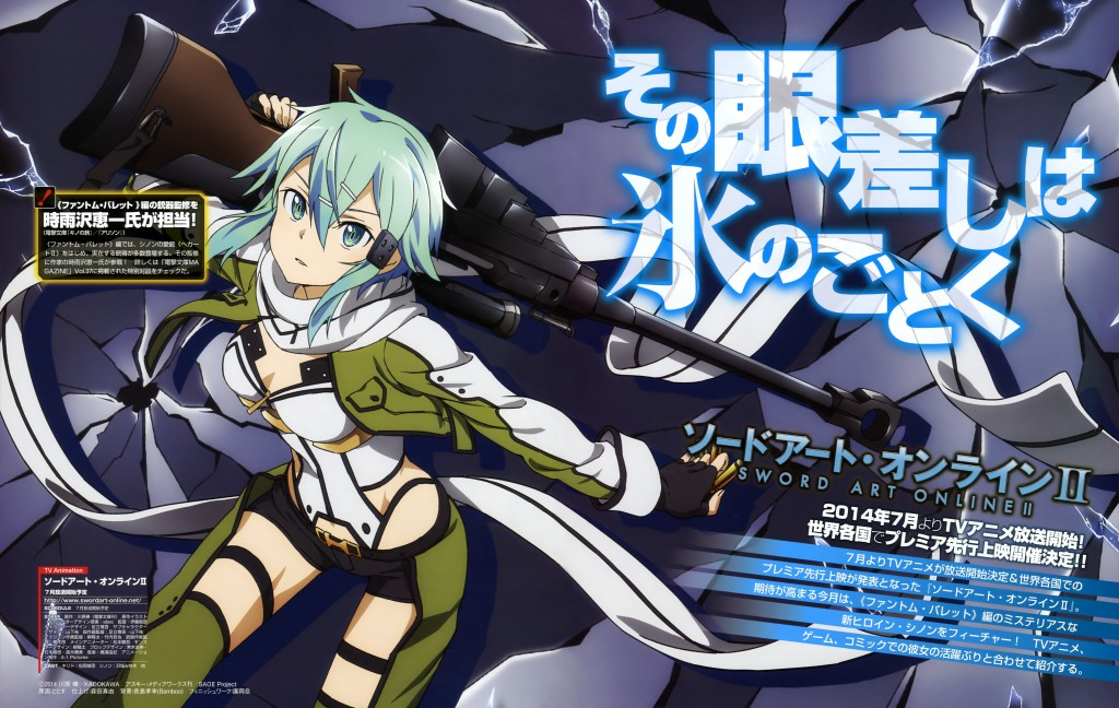 Sword Art Online 2 Sword Art Online II Shino Sinon, Sinonon, Hecate Asada 2