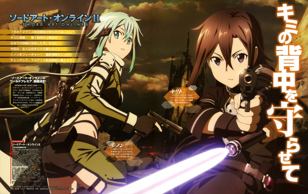 Sword Art Online 2 Sword Art Online II Shino Sinon, Sinonon, Hecate Asada Kazuto Kirito, The Black Swordsman, Beater Kirigaya 2