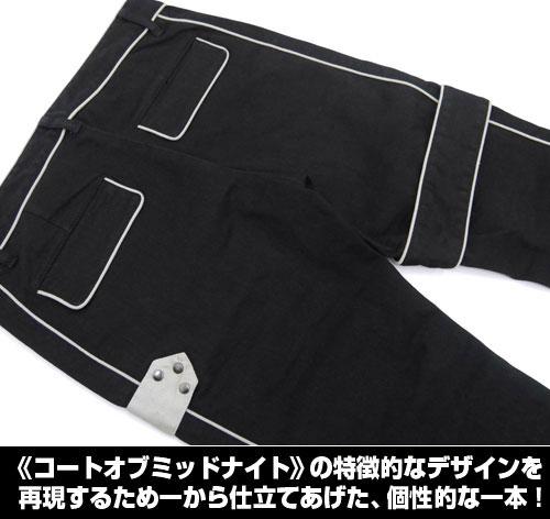 Sword Art Online Become Kirito with Coat of Midnight Pants 0003