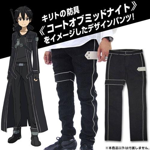 Sword Art Online Become Kirito with Coat of Midnight Pants 0007