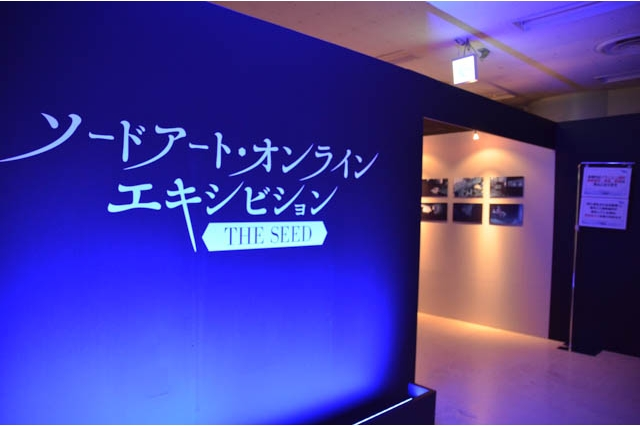 Sword Art Online Exhibition The Seed Previewed 1