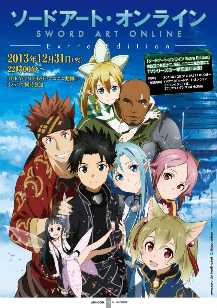 Sword Art Online Extra Edition Asuna Egil Kirito Leafa Lisbeth Silica Yui
