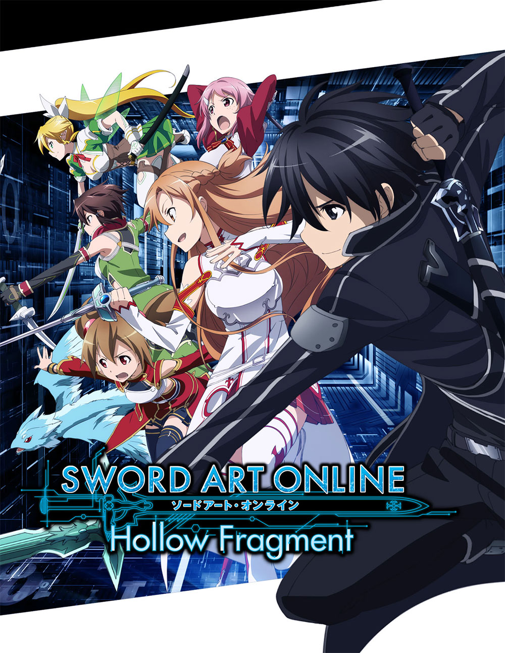Sword-Art-Online-Hollow-Fragment-NA-Visual