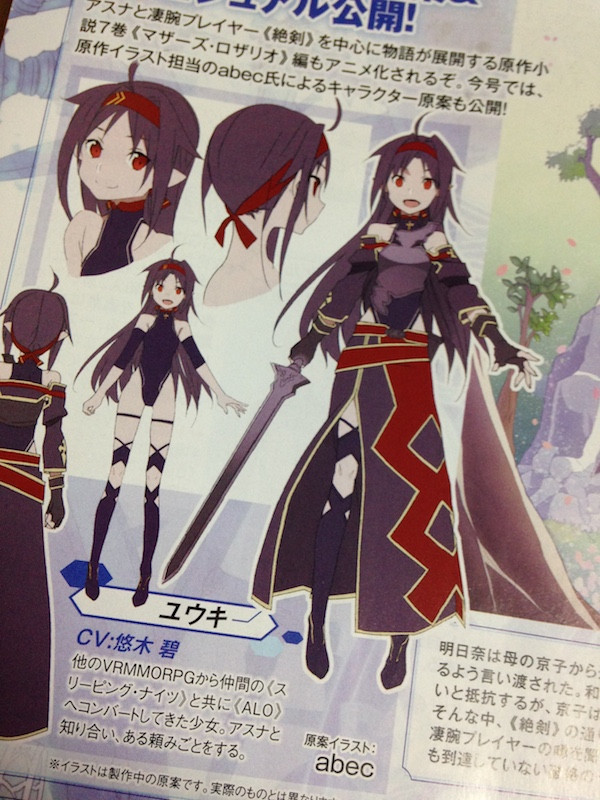 Sword Art Online II Calibur and Mother's Rosary Arcs Character Designs Previewed haruhichan.com Yuuki Konno the leader of the Sleeping Knights guild