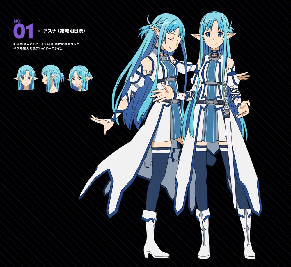 Sword-Art-Online-II-Mothers-Rosario-Arc-Character-Design-Asuna_Haruhichan.com