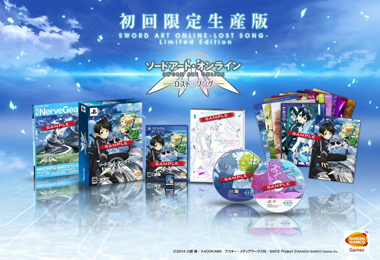 Sword Art Online Lost Song playstation 3 ps vita limited edition Haruhichan.com SAO Lost Song 1