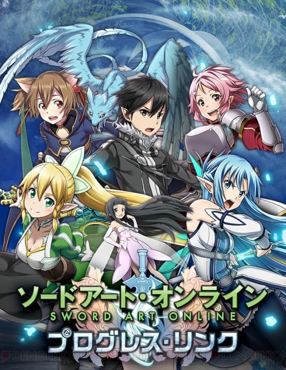 Sword Art Online Progress Link Smartphone Game visual haruhichan.com sao smartphone game visual