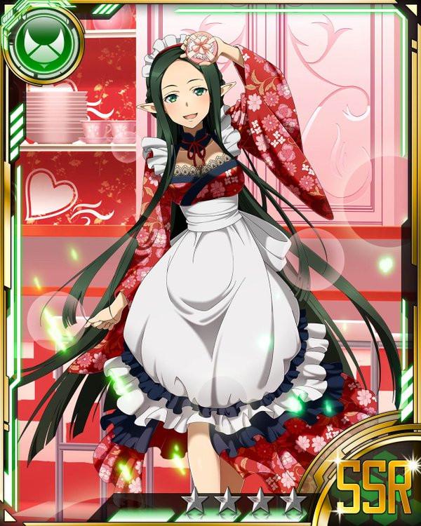 Sword Art Online Progressive Link Valentine's Day 2
