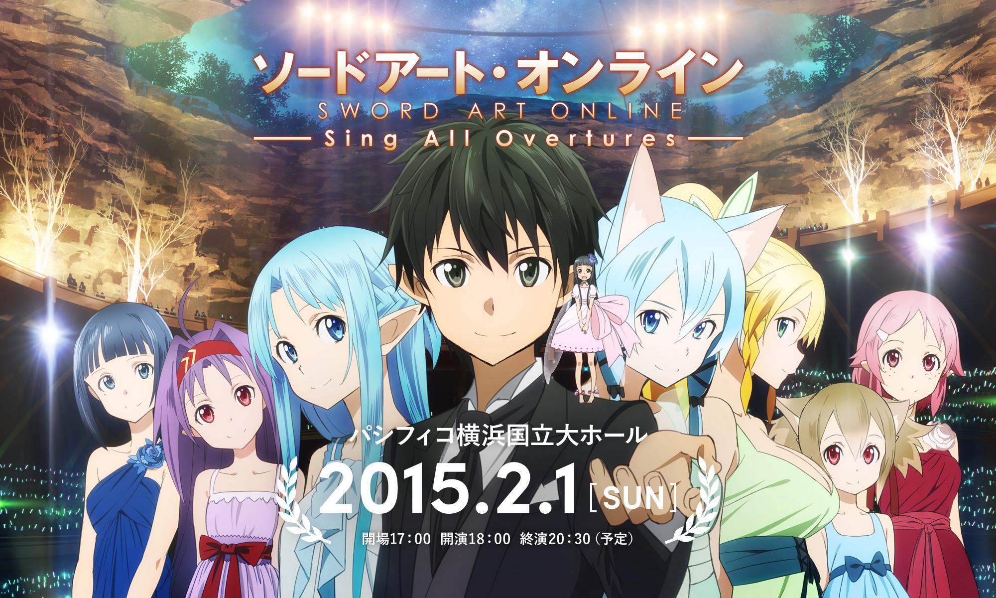 Sword Art Online Sing All Overtures Concert Merchandise and Visual Previewed haruhichan.com Sword Art Online Concert visual SAO