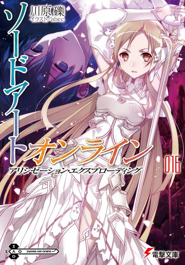 Sword Art Online Volume 16 Cover Art Previewed