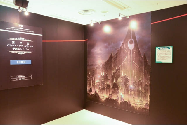 Sword Art Online anime Exhibition The Seed Previewed 4