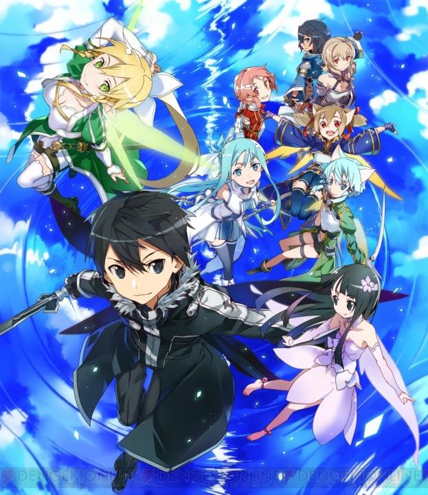 Sword Art Online game visual