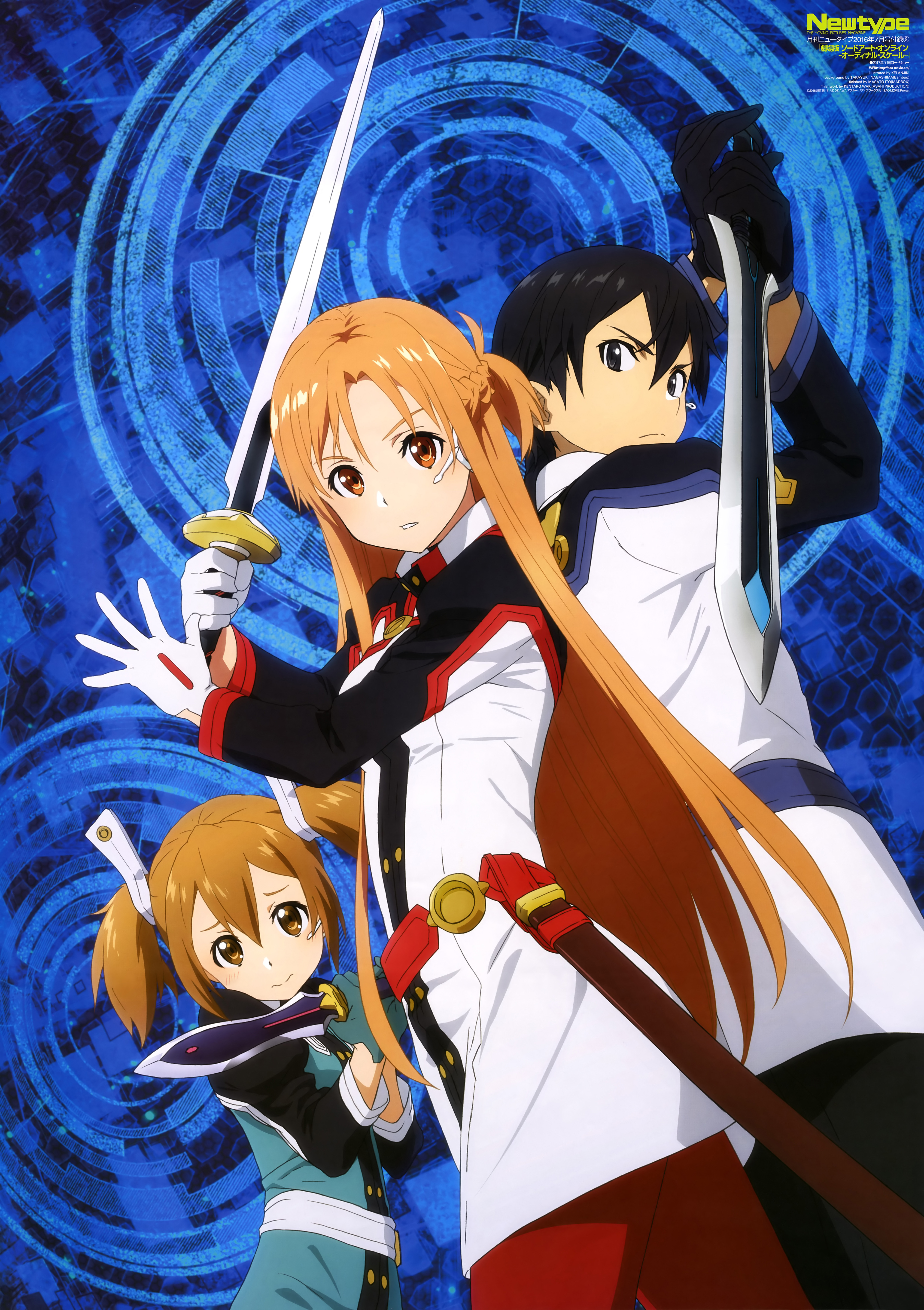 Sword Art Online the Movie Ordinal Scale Visual Revealed in NewType
