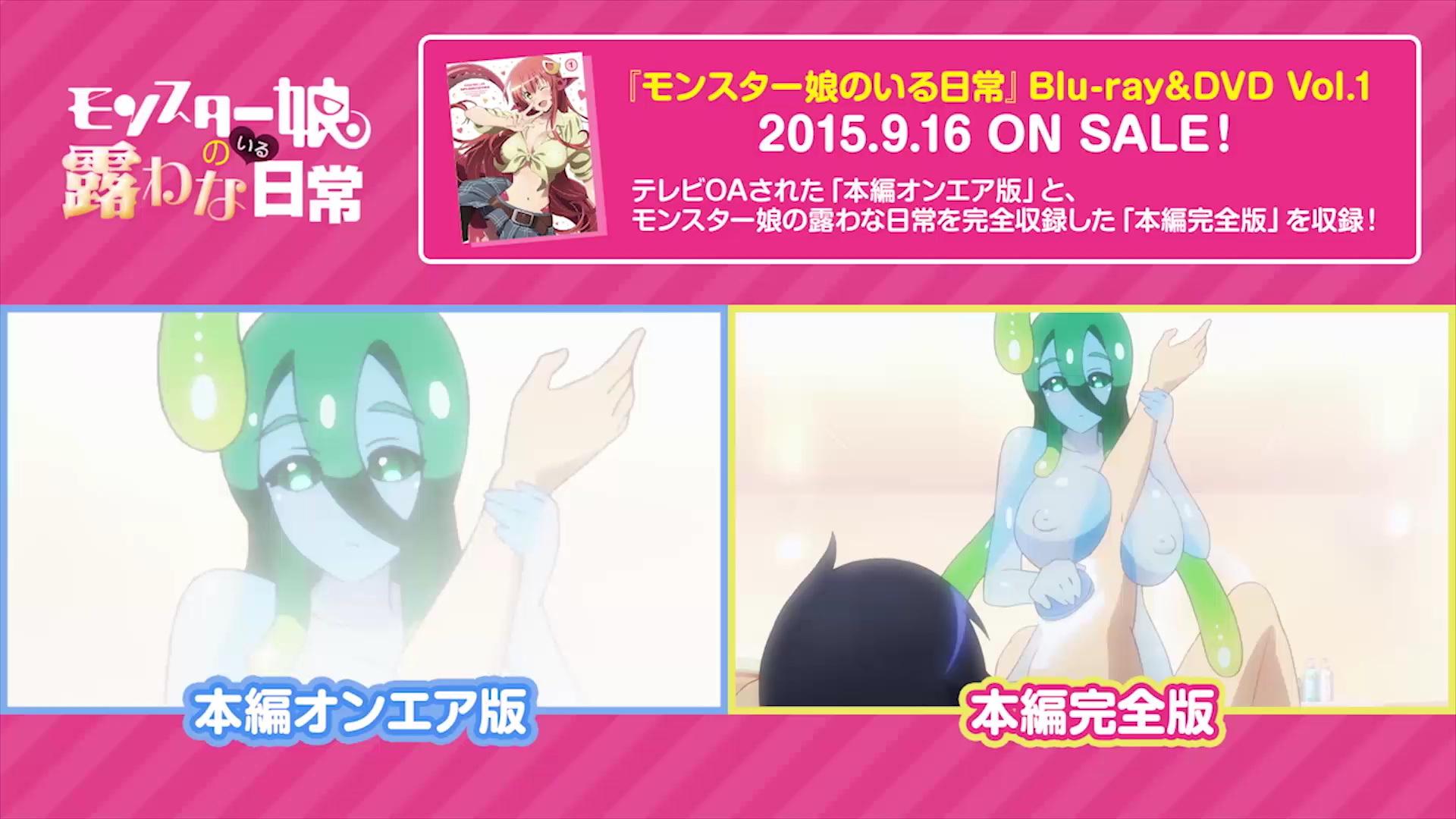 TV vs Blu-Ray Monster Musume anime blu-ray volume 1 uncensored 12