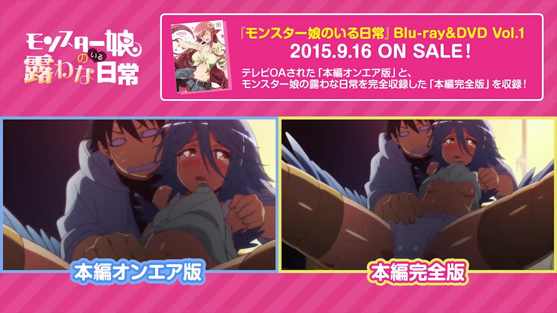 TV vs Blu-Ray Monster Musume anime blu-ray volume 1 uncensored 16