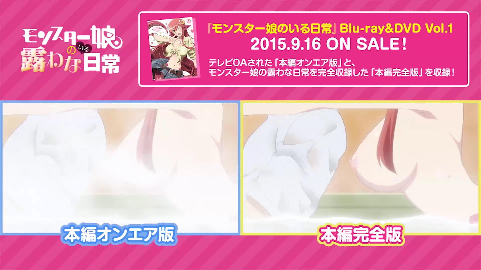 TV vs Blu-Ray Monster Musume anime blu-ray volume 1 uncensored 2