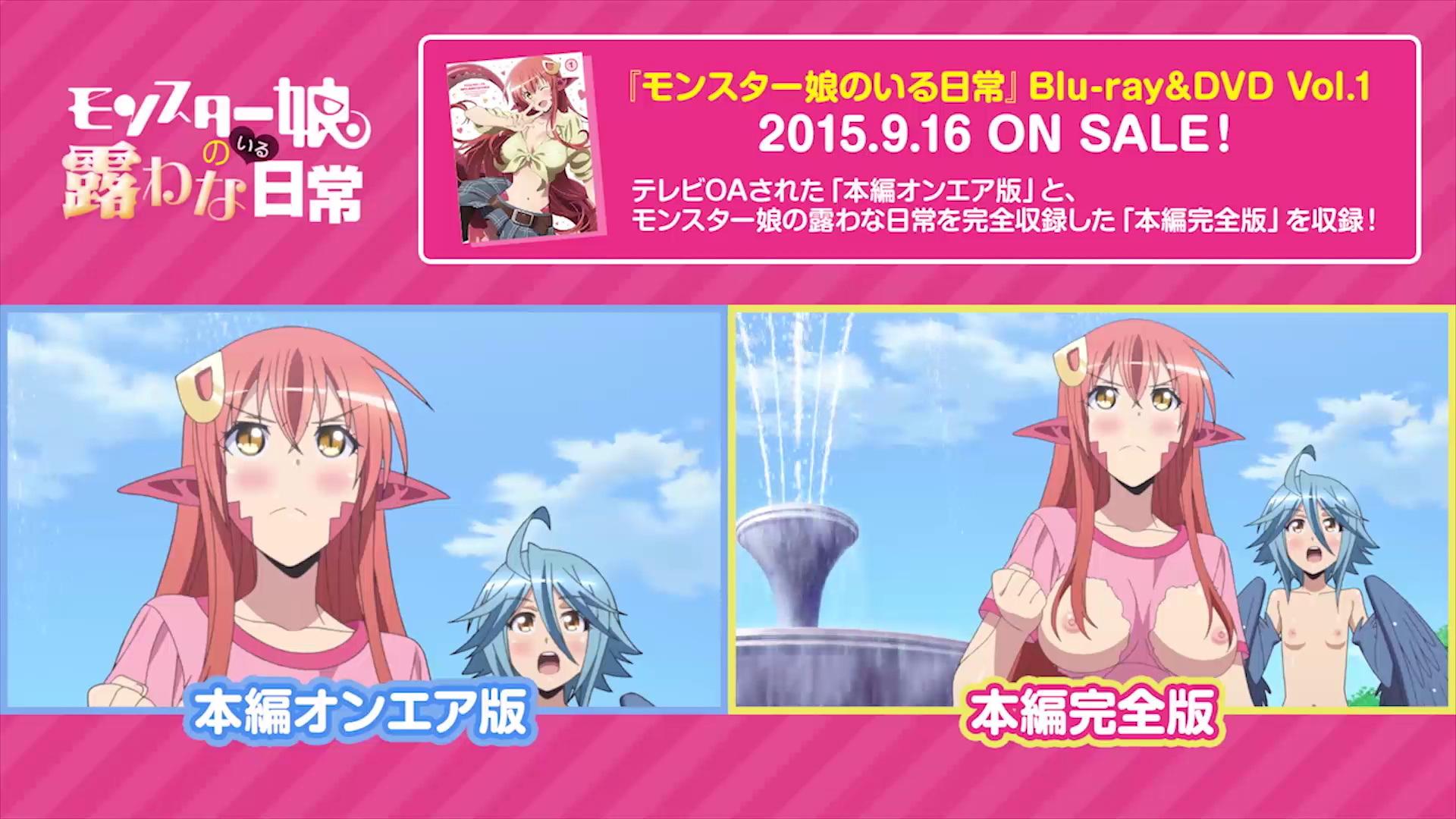 TV vs Blu-Ray Monster Musume anime blu-ray volume 1 uncensored 3