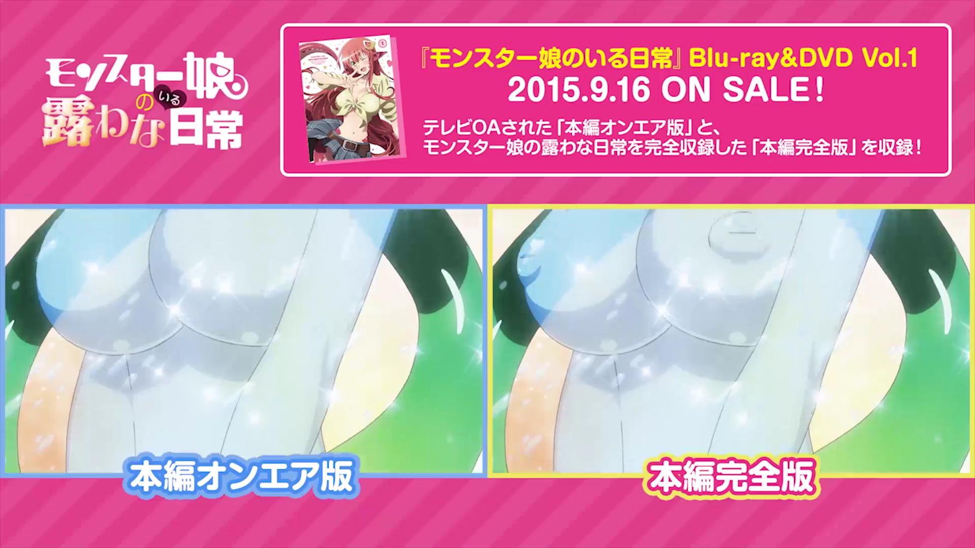 TV vs Blu-Ray Monster Musume anime blu-ray volume 1 uncensored 7