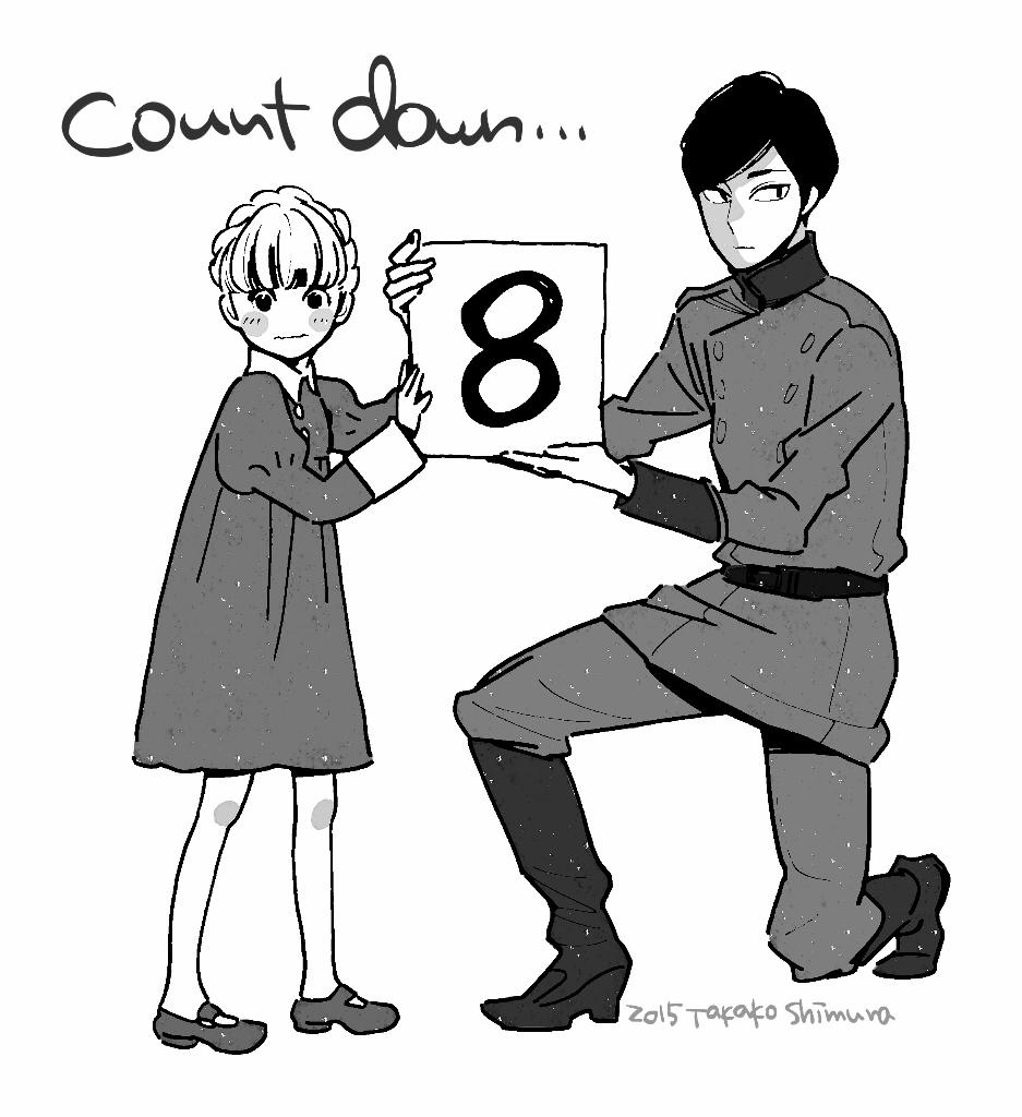 Takako-Shimuras-Countdown-to-Aldnoah.Zero-2nd-Season-haruhichan.com-Aldnoah.Zero-Sketch 8