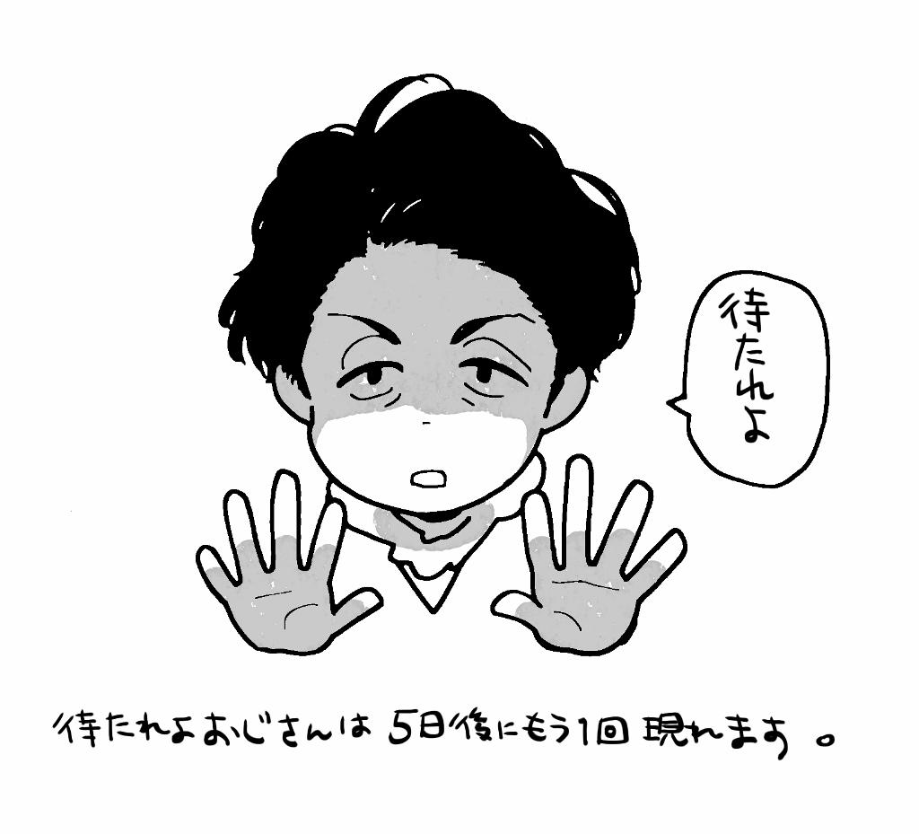 Takako-Shimuras-Countdown-to-Aldnoah.Zero-2nd-Season-haruhichan.com-Aldnoah.Zero-day-5-Sketch 2nd