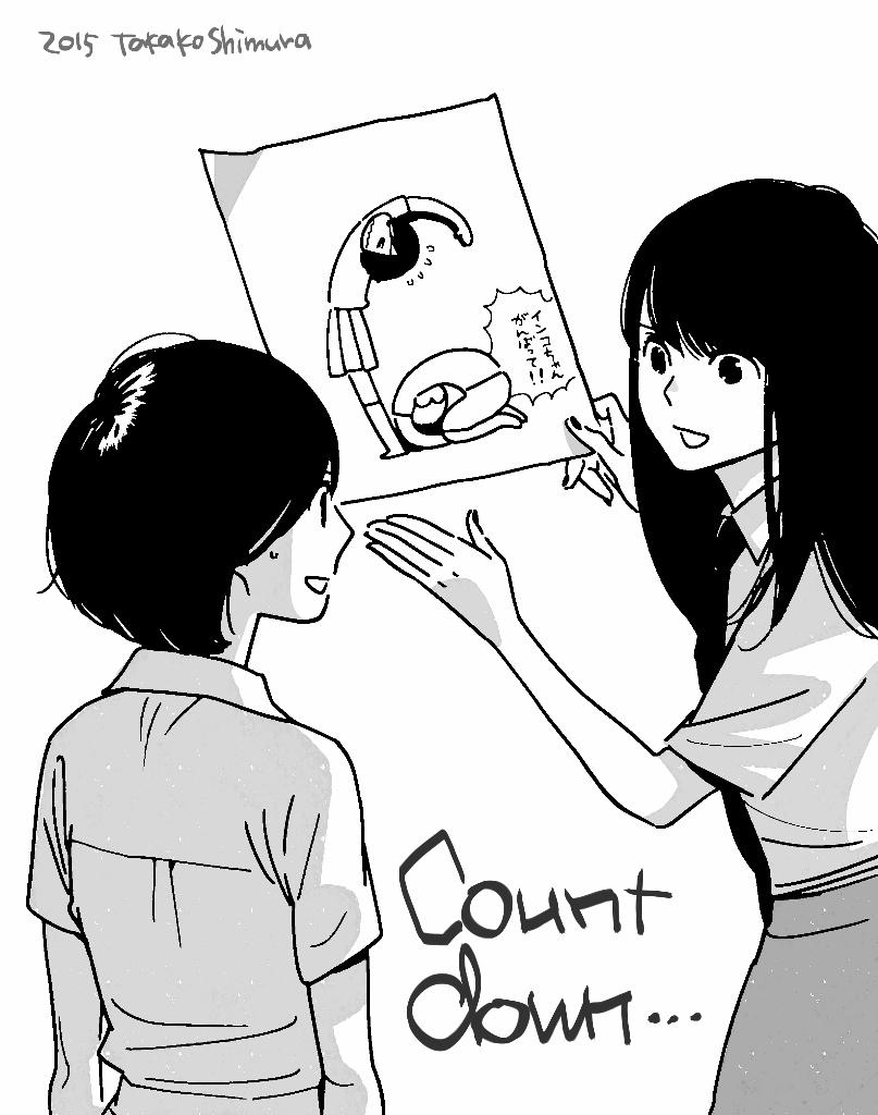 Takako-Shimuras-Countdown-to-Aldnoah.Zero-2nd-Season-haruhichan.com-Aldnoah.Zero-day-6-Sketch-2nd