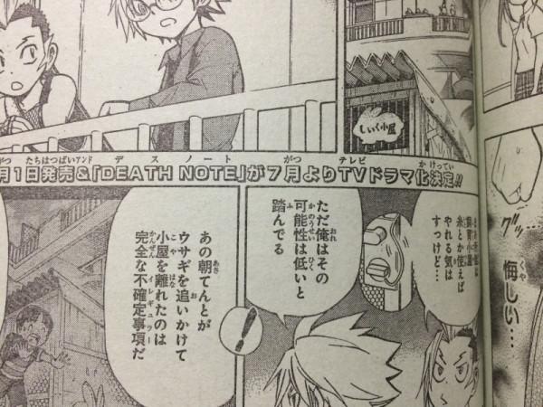 Takeshi Obata Reveals Live Action Death Note Drama in Development