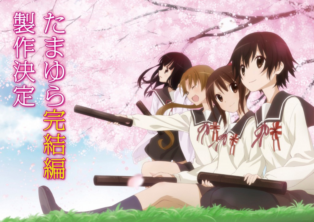 'Tamayura' Four-Part Movie Finale Announced haruhichan.com visual